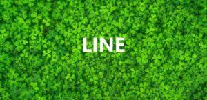 DENTAL-LINE